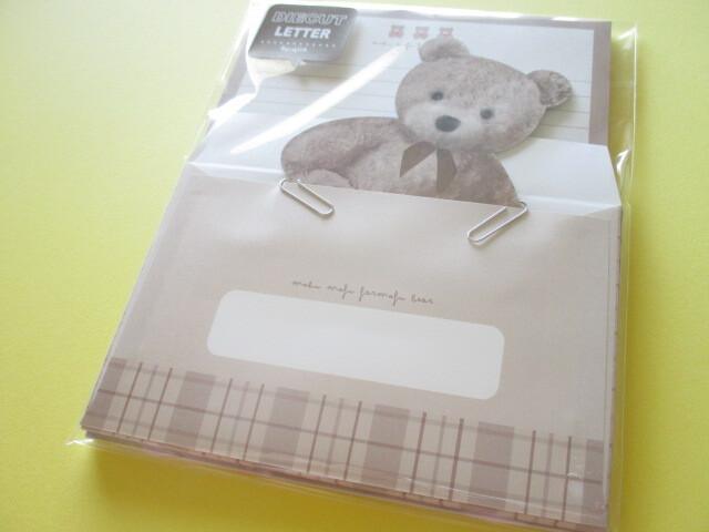 Photo1: Kawaii Cute Die-cut Letter Set Q-Lia *Latte Bear (50288)