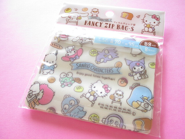 Photo1: Kawaii Cute Sanrio Characters Small Zipper Bags Set (33352)