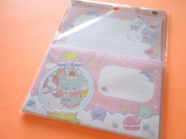 Photo1: Kawaii Cute Letter Set amifa *Retro Fancy (081077-02)