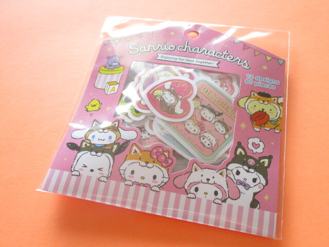 Photo1: Kawaii Cute Sticker Flakes Sack Sanrio Characters Sanrio Original *Shiba inu (57449-0)