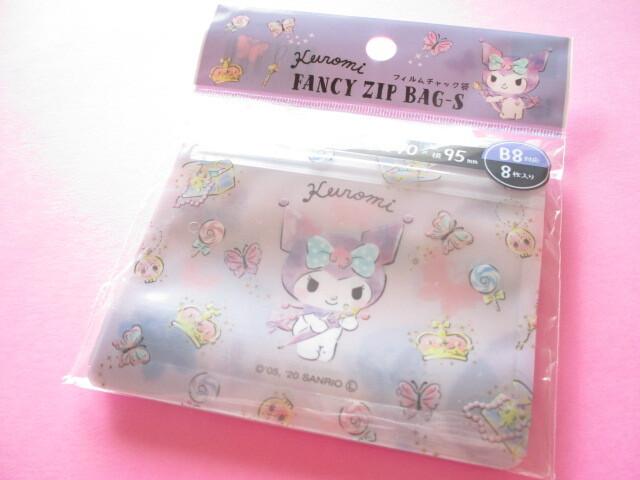 Photo1: Kawaii Cute Kuromi Small Zipper Bags Set (33351)