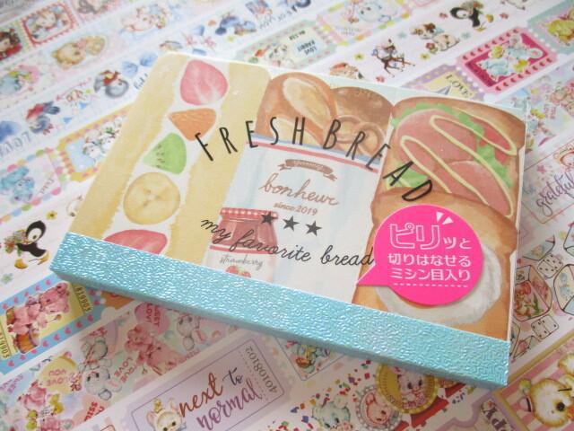 Photo1: Kawaii Cute Piri Piri Mini Memo Pad Q-LiA *Fresh Bread (40423)