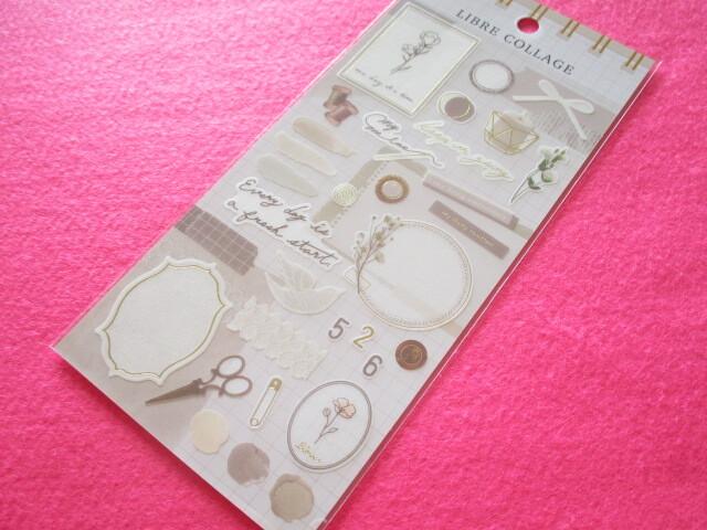 Photo1: Kawaii Cute Libre Collage Stickers Sheet Q-LiA *Ivory (80772)