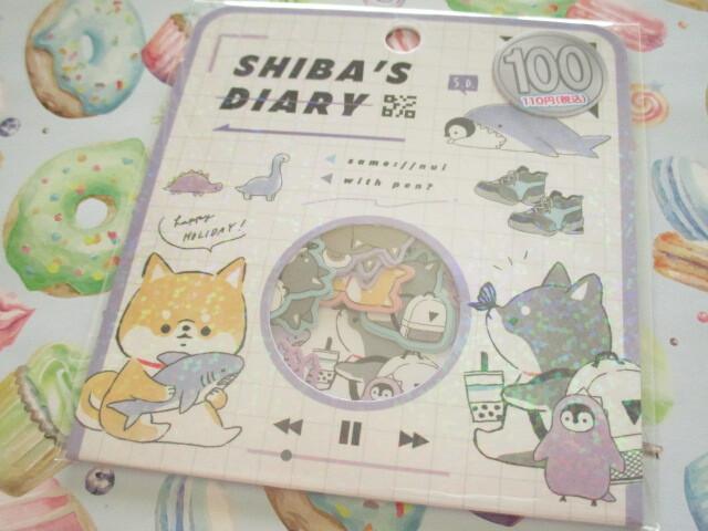Photo1: Kawaii Cute Sticker Flakes Sack Kamio Japan *Shiba's Diary (201370)