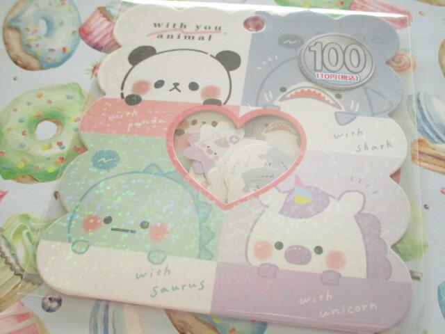 Photo1: Kawaii Cute Sticker Flakes Sack Kamio Japan *with you animal (201363)
