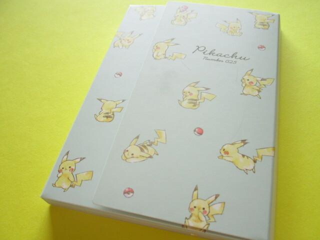 Photo1: Kawaii Cute Pikachu Large Memo Pad Cute Model *Full (300241)