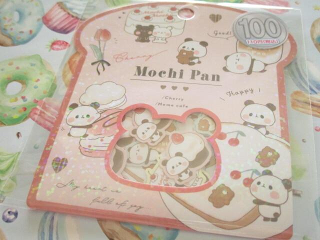 Photo1: Kawaii Cute Sticker Flakes Sack Kamio Japan *Mochi Mochi Panda (201365)