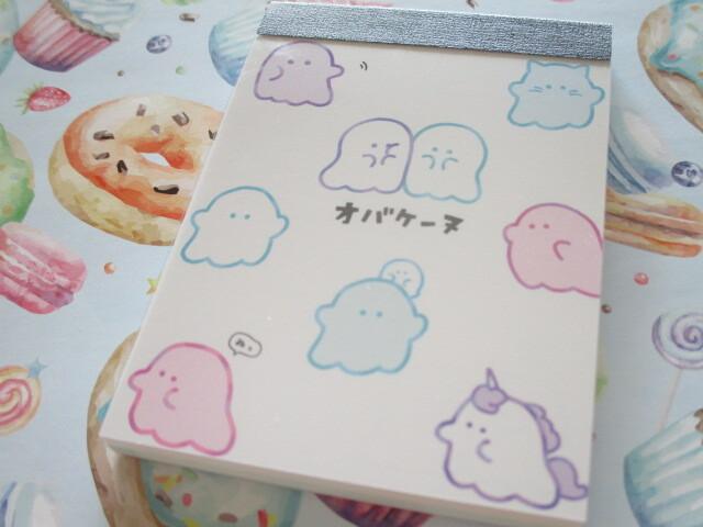 Photo1: Kawaii Cute Mini Memo Pad Crux *オバケーヌ (101084)