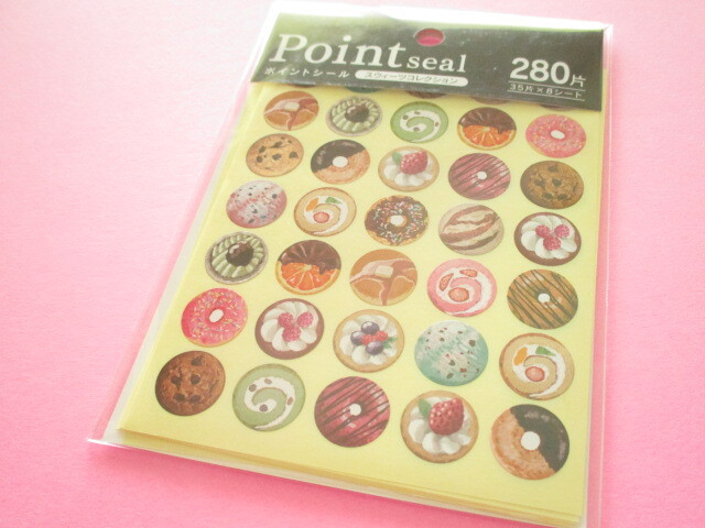 Photo1: Kawaii Cute Masking Stick Seals Stickers Set Kyowa *Sweets Collection (62-168)