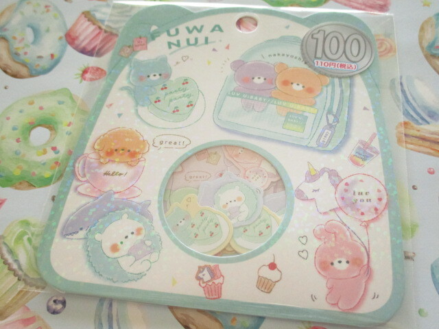 Photo1: Kawaii Cute Sticker Flakes Sack Kamio Japan *Fuwanui (201368)