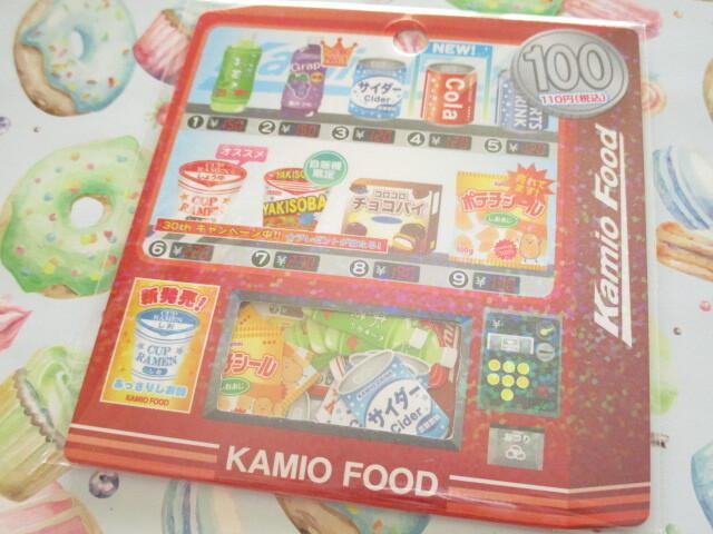 Photo1: Kawaii Cute Sticker Flakes Sack Kamio Japan *Vending machine (201371)