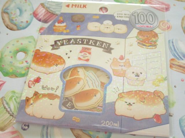 Photo1: Kawaii Cute Sticker Flakes Sack Kamio Japan *Yeastken (201366)