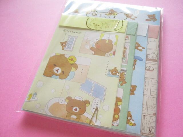 Photo1: Kawaii Cute Regular Letter Set Rilakkuma San-x *Rilakkuma, by your side. (LH73001)