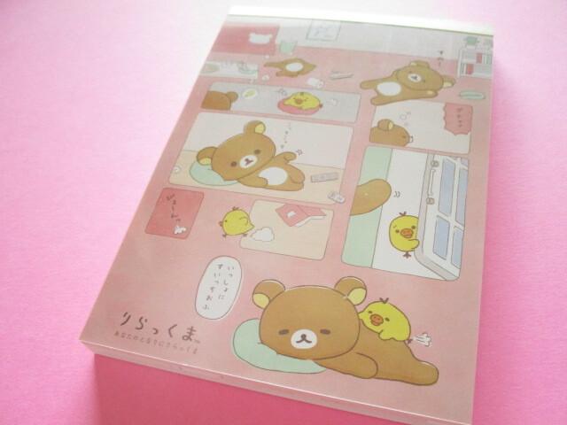 Photo1: Kawaii Cute Large Memo Pad Rilakkuma San-x *Rilakkuma, by your side. (MH04902)