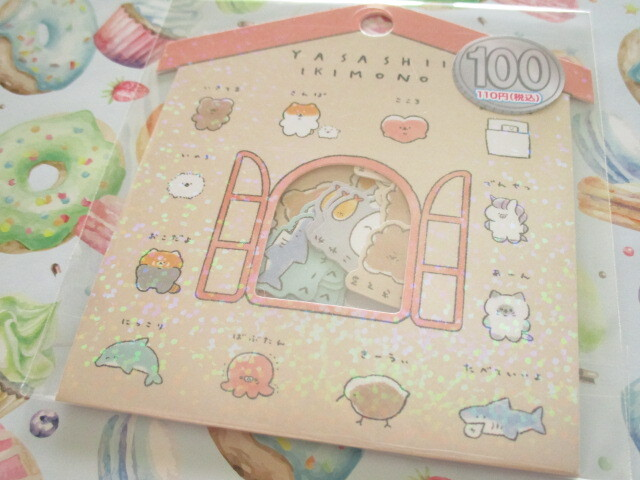Photo1: Kawaii Cute Sticker Flakes Sack Kamio Japan *Yasashii ikimono (201364)