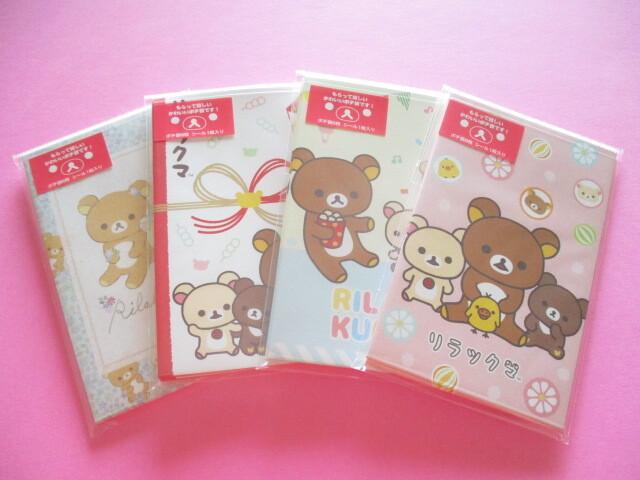 Photo1: 4 pcs Kawaii Cute Mini Envelopes Set San-x *Rilakkuma (GC33201)