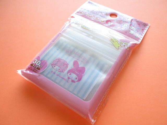 Photo1: 30pcs Kawaii Cute My Melody Mini Mini Zipper Bags Set (26124-2)