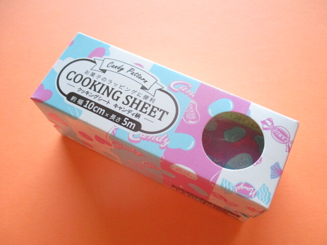 Photo1: Cute Mini Cooking Sheet *Candy Pattern