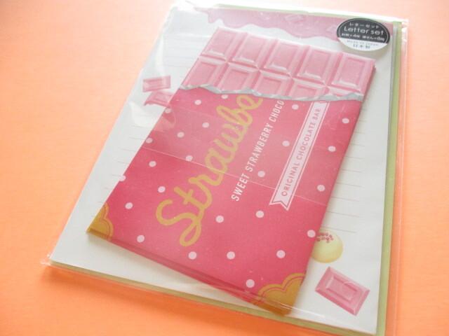 Photo1: Kawaii Cute Letter Set Gaia *Strawberry Chocolate Bar (466359)