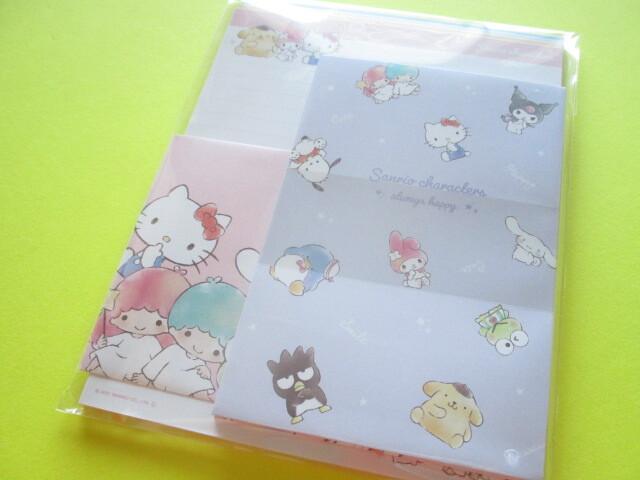 Photo1: Kawaii Cute Sanrio Characters Letter Set Cute Model *Watercolor (300475)