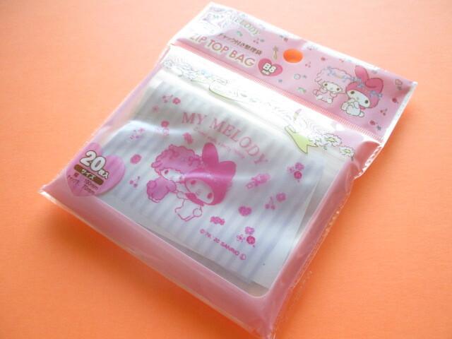 Photo1: 20pcs Kawaii Cute My Melody Mini Zipper Bags Set (26125-2)