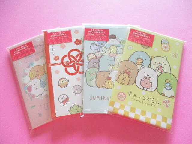 Photo1: 4 pcs Kawaii Cute Mini Envelopes Set San-x *Sumikkogurashi  (GC33301)