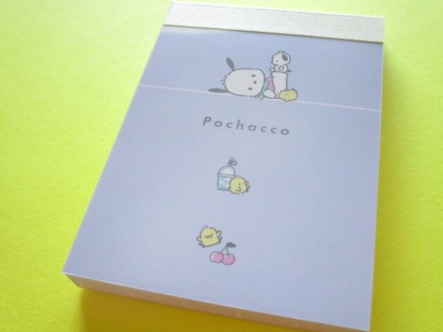 Photo1: Kawaii Cute Mini Memo Pad  Sanrio *Pochacco (101158)