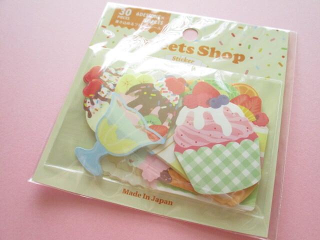 Photo1: Kawaii Cute Sweets Shop Sticker Flakes Sack Gaia *Fruits (465796)