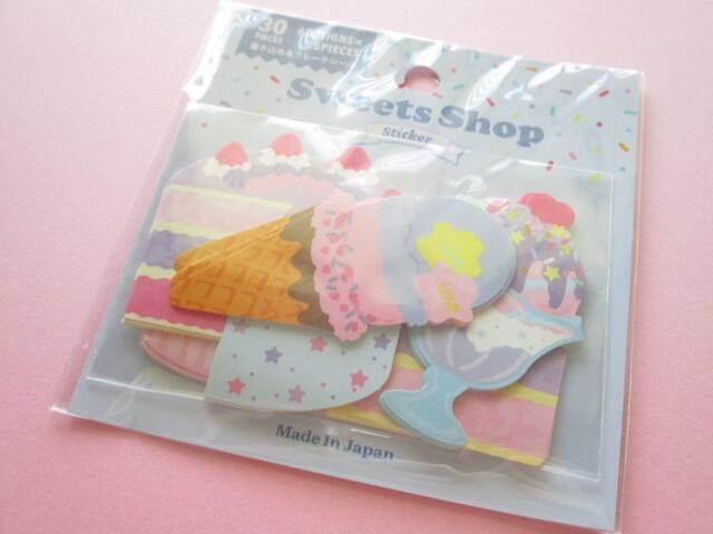 Photo1: Kawaii Cute Sweets Shop Sticker Flakes Sack Gaia *Galaxy (465798)