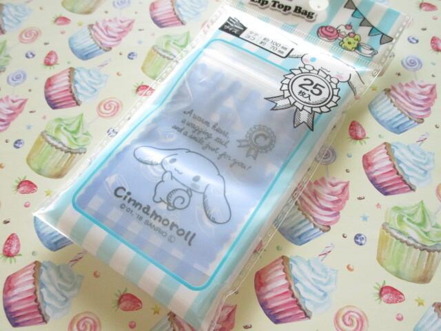 Photo1: 25pcs Kawaii Cute Cinnamoroll Mini Zipper Bags Set (28058)