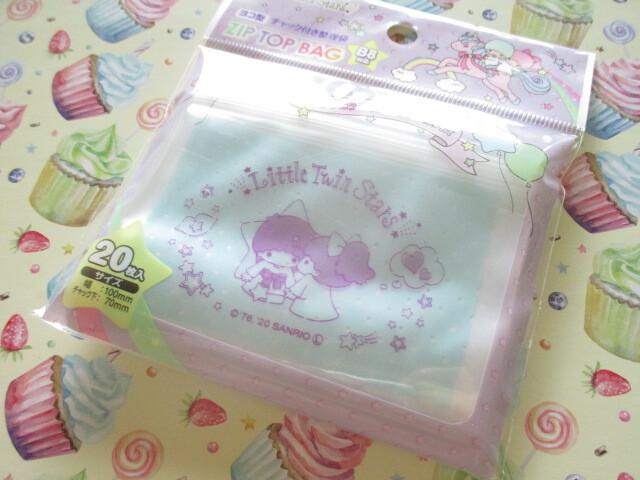 Photo1: 20pcs Kawaii Cute  Little Twin Stars Mini Zipper  Bags Set (26122-2)