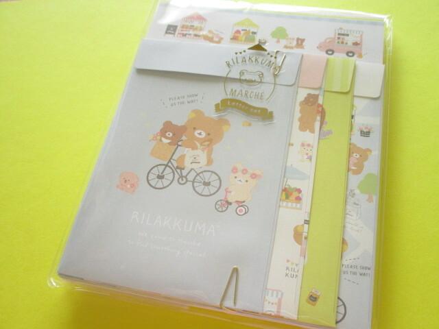 Photo1: Kawaii Cute Regular Letter Set Rilakkuma San-x *Rilakkuma Marche (LH73401)