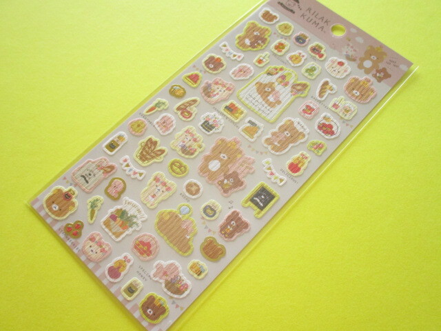 Photo1: Kawaii Cute Sticker Sheet Rilakkuma San-x * Rilakkuma Marche (SE51101)