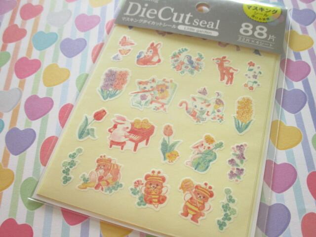 Photo1: Kawaii Cute Masking Stick Seals Stickers Set Kyowa *Little Garden (62-A76)