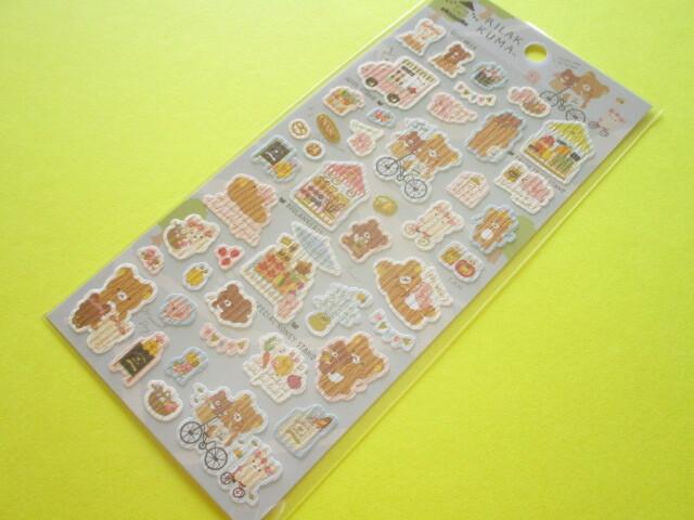 Photo1: Kawaii Cute Sticker Sheet Rilakkuma San-x * Rilakkuma Marche (SE51102)