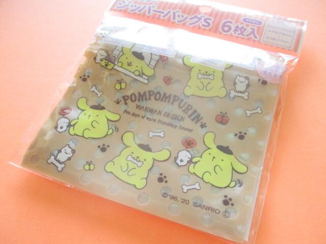 Photo1: 6pcs Kawaii Cute POMPOMPURIN Small Zipper Bags Set (ZBS-PNB)