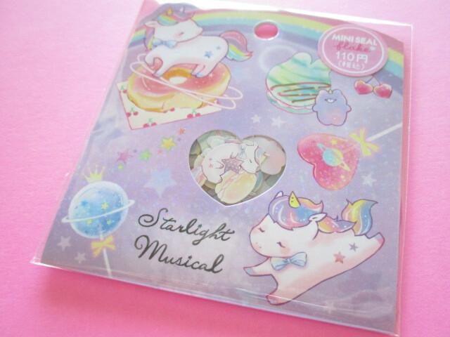 Photo1: Kawaii Cute Sticker Flakes Sack Crux *Starlight Musical (102670)