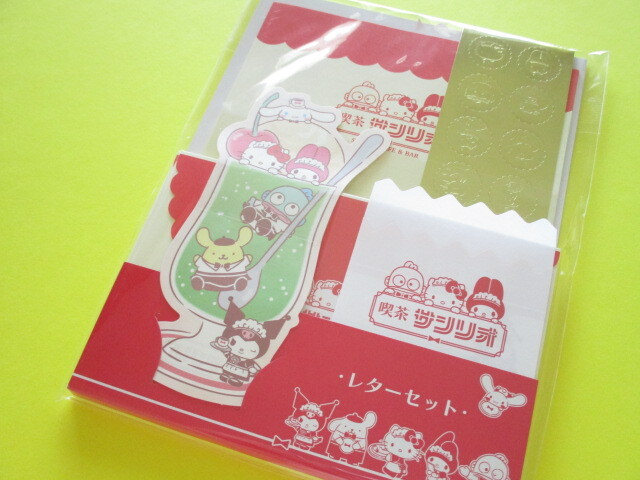 Photo1: Kawaii Cute Regular Letter Set Sanrio Original *Sanrio Cafe & Bar (75552-4)