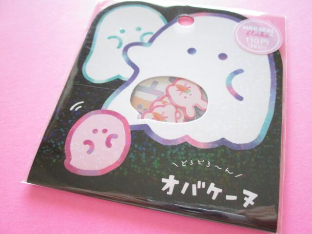 Photo1: Kawaii Cute Sticker Flakes Sack Crux *オバケーヌ (102673)