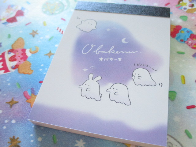 Photo1: Kawaii Cute Mini Memo Pad  オバケーヌ Crux *Walking (102879)