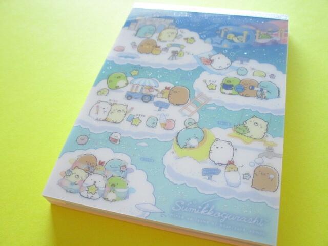Photo1: Kawaii Cute Large Memo Pad Sumikkogurashi San-x *Starry Sky Walk (MH05802)