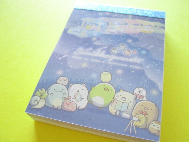 Photo1: Kawaii Cute Mini Memo Pad Sumikkogurashi San-x *Starry Sky Walk (MH05701-2)