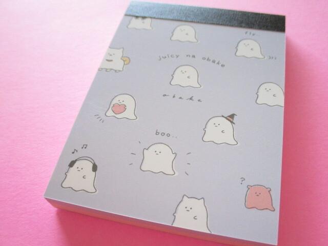 Photo1: Kawaii Cute Mini Memo Pad Kamio Japan *Juicy na Obake (200364)