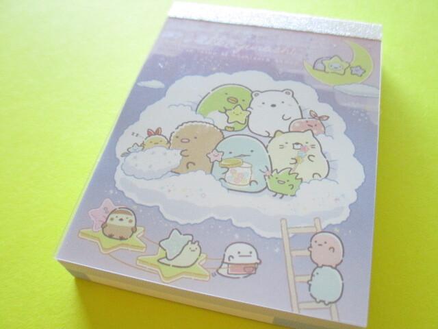 Photo1: Kawaii Cute Mini Memo Pad Sumikkogurashi San-x *Starry Sky Walk (MH05701-3)