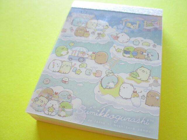 Photo1: Kawaii Cute Mini Memo Pad Sumikkogurashi San-x *Starry Sky Walk (MH05701-4)