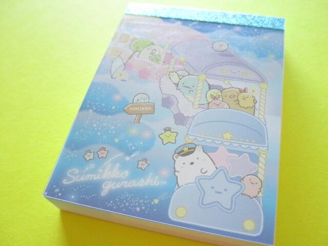 Photo1: Kawaii Cute Mini Memo Pad Sumikkogurashi San-x *Starry Sky Walk (MH05701-1)