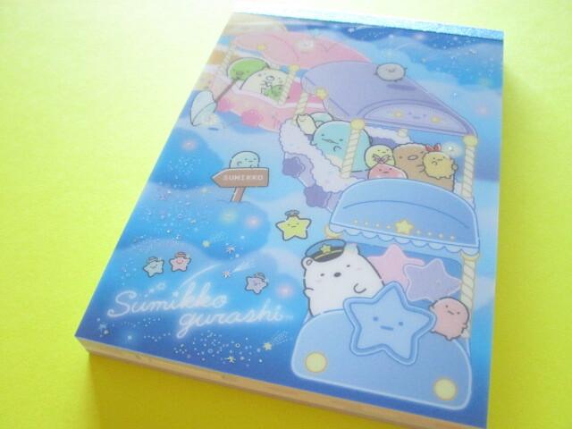 Photo1: Kawaii Cute Large Memo Pad Sumikkogurashi San-x *Starry Sky Walk (MH05801)