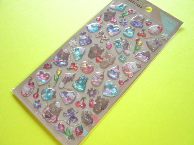 Photo1: Kawaii Cute Melty Couleur Candy Stickers Sheet  Q-Lia *Latte (61022)