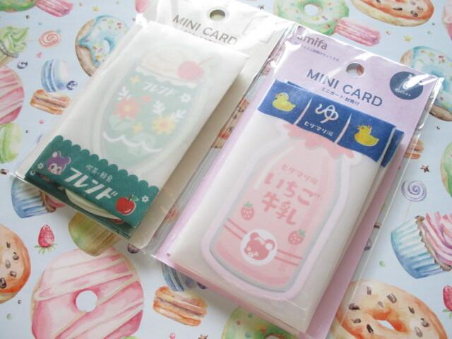 Photo1: 2 packs Kawaii Cute Retro Pop Mini Cards Set amifa (084245)