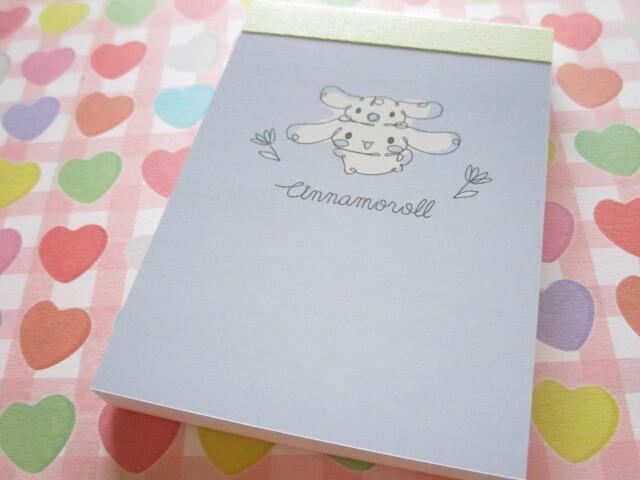 Photo1: Kawaii Cute Mini Memo Pad  Sanrio *Cinnamoroll (102855)